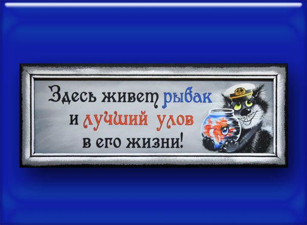 Картина-постер