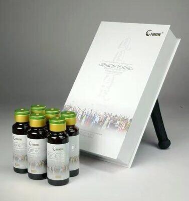 "Oral liquid ""PHOENIX – LEGEND EDITION"" (6 bottles, 30 ml each)"