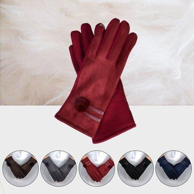 WAS $25.98 - 50% OFF! Stylish Women's Luxury Cashmere Blend Glove with TOUCH SCREEN Finger Tips.  Several Colors Available.