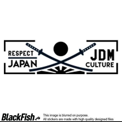 Respect Japan - JDM Culture
