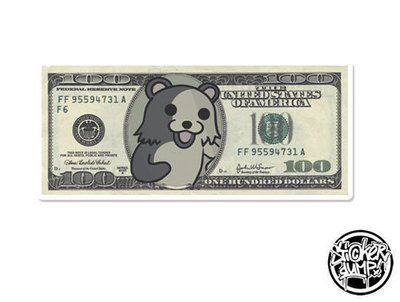 100 Dollar Bill Pedobear