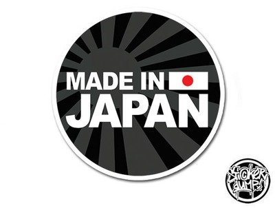 Made In Japan - round