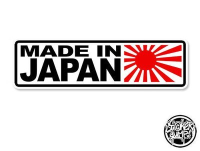 Made In Japan flag - rectangle