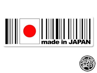 Made In Japan - rectangle