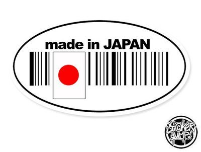 Made In Japan - oval