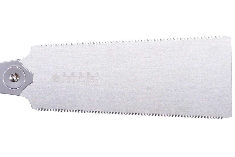 Gyokucho Spare Blade for Seiun Saku 210
