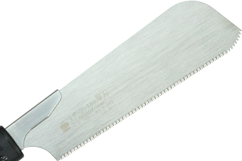 Gyokucho Spare Blade for 180 Atsuba Razor Saw