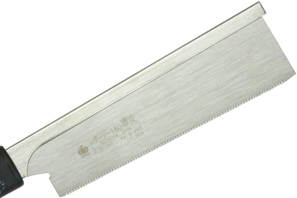 Gyokucho Spare Blade for 180 Dozuki Razor Saw
