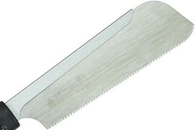 Gyokucho Spare Blade for 180 Usuba Razor Saw