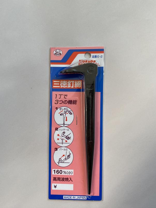 Mokuba Japanese Nail Puller/ Nail Set 160mm