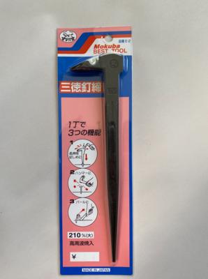 Mokuba Japanese Nail Puller/ Nail Set 210mm