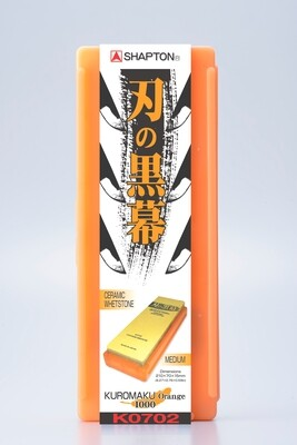 "Shapton KUROMAKU ""Orange"" Waterstone"