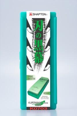 "Shapton KUROMAKU ""Green"" Waterstone"