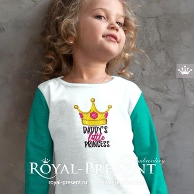 Дизайн машинной вышивки Папина Принцесса - 3 размера