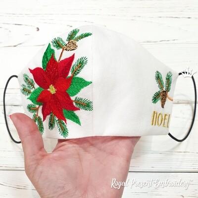 Новогодняя Маска для Лица с Пуансетией и шишками Дизайн Машинной Вышивки
