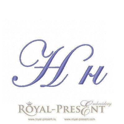 Дизайн машинной вышивки Русская буква H