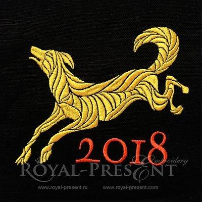 Желтая Собака Дизайн машинной вышивки