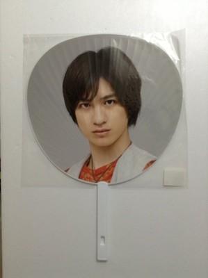 Kis-My-Ft2 Toshiya Miyata Summer Tour 2011 Concert Uchiwa