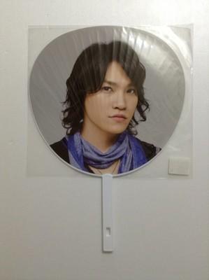 Kis-My-Ft2 Takashi Nikaido Summer Tour 2011 Concert Uchiwa