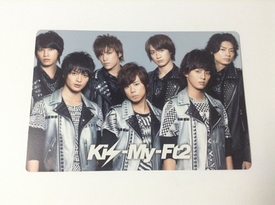 Kis-My-Ft2 7-11 Valentines Promotional Group Card