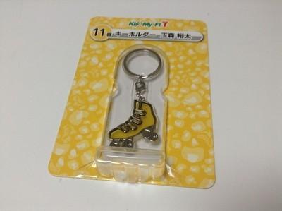 Kis-My-Ft2 7-11 Tamamori Skate Keyholder