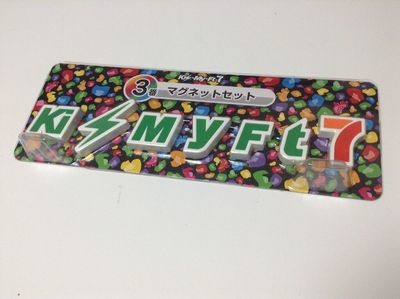 Kis-My-Ft2 7-11 Magnets