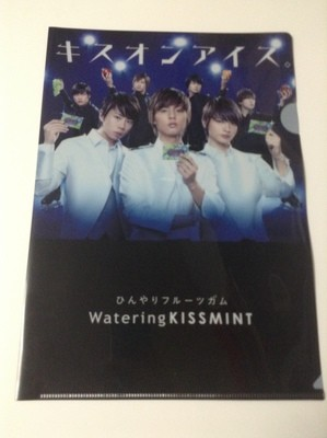 Kis-My-Ft2 Kissmint Promotional Clearfile