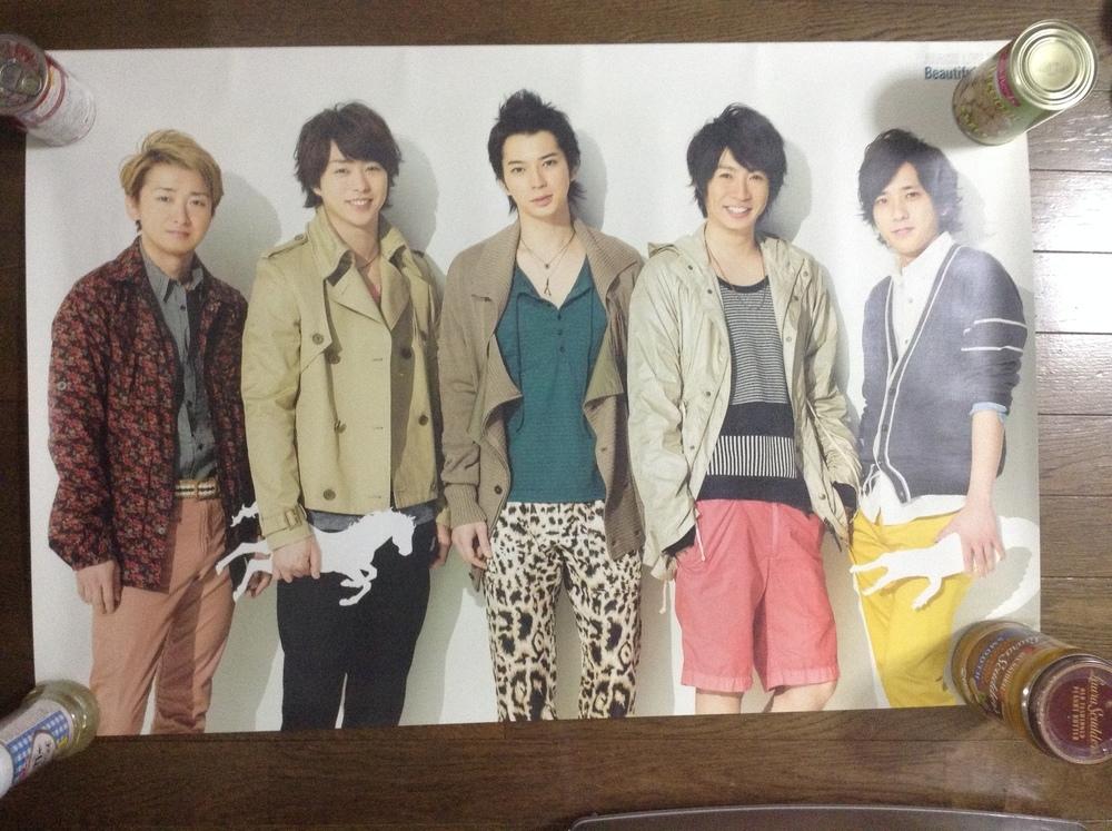 Arashi Beautiful World Group Poster
