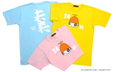 Arashi 24 Hour TV 35 Tshirts
