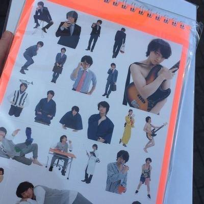 [Pre-order] Maruyama Ryuhei Macbeth Calendar