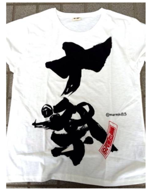 Kanjani8 10sai Tshirt