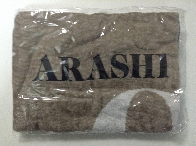 Arashi LOVE Tour Bath Towel