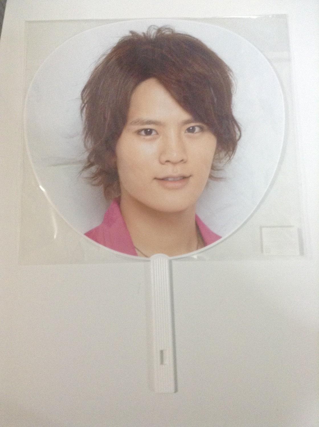 Hey Say Jump Smart Tour Uchiwa Keito