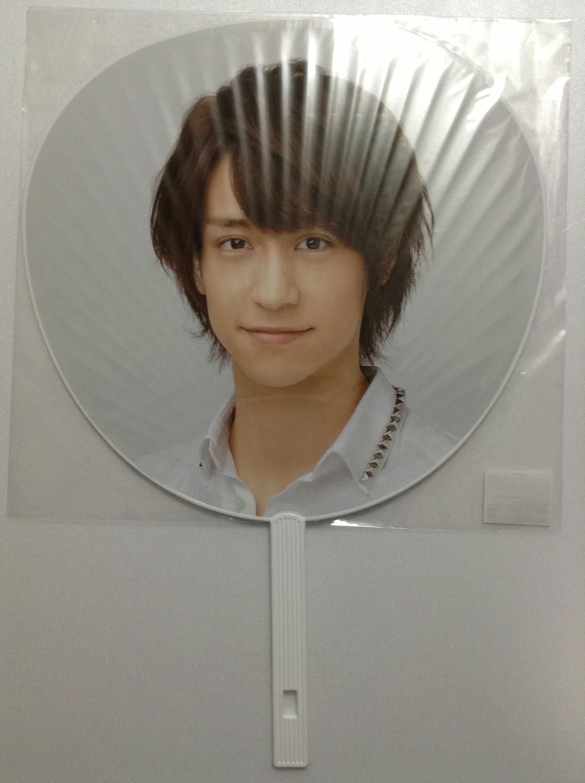 Hey Say Jump Yaotome Hikaru 2012 Tour Uchiwa