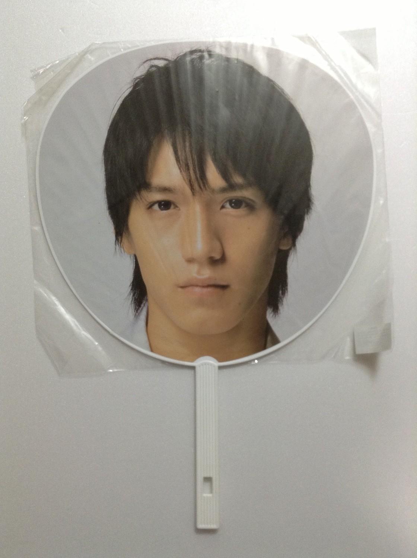 Kanjani8 Nishikido Ryo 1st Nationwide Tour Uchiwa (Black)