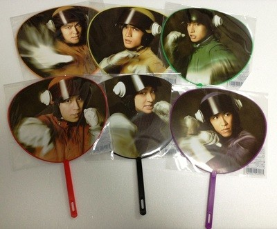 Kanjani 8 7-11 Eight Ranger Movie Mini Uchiwa