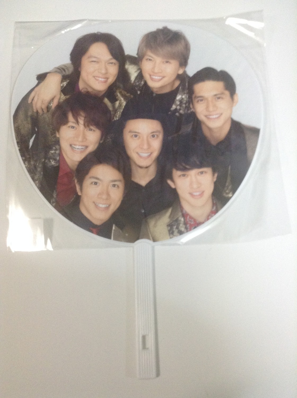 Kanjani8 Countdown 2015-2016 Uchiwa