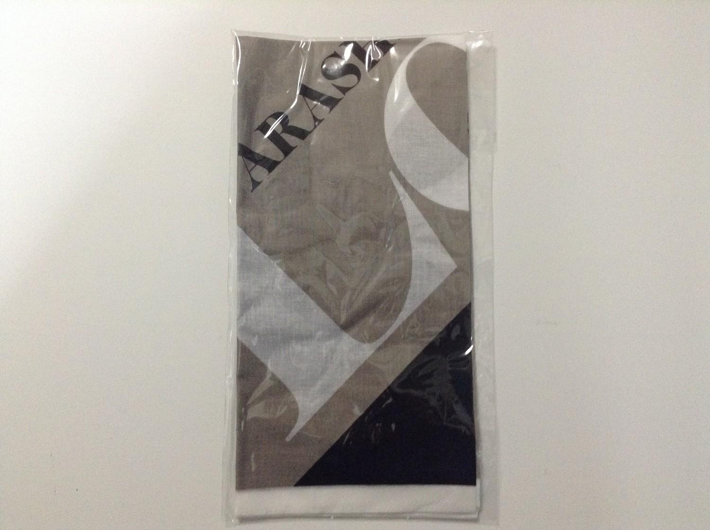 Arashi LOVE Tour Large Handkerchief