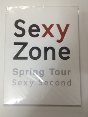 Sexy Zone Sexy Second Spring Tour Pamphlet