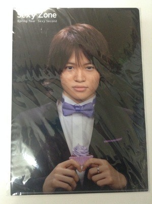 Sexy Zone Sexy Second Spring Tour Fuma Clearfile