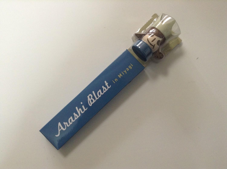 Arashi Blast in Miyagi Penlight Stick