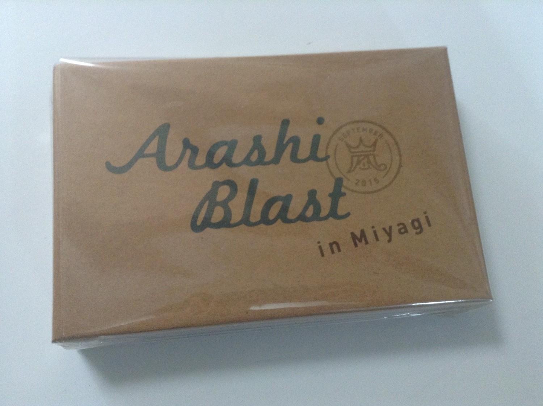 Arashi Blast in Miyagi Spoon Set