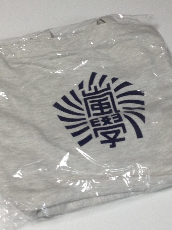 Arashi Waku Waku 2013 Tote Bag