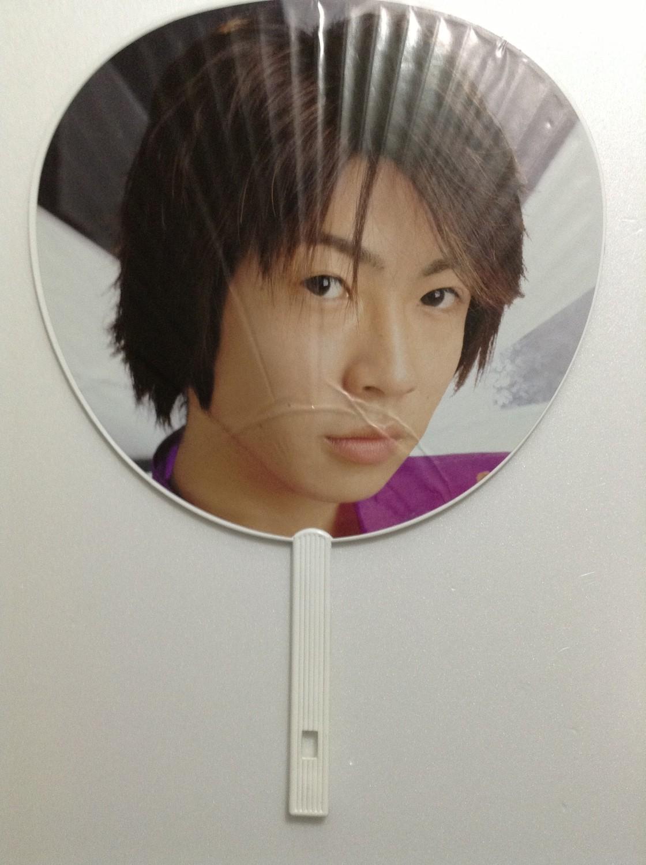 Arashi Aiba Masaki Arashi ga Haruno Arashi o Yobu Concert Uchiwa