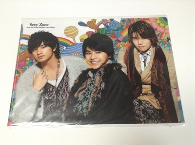 Sexy Zone Johnny's World 2020 Group Clearfile
