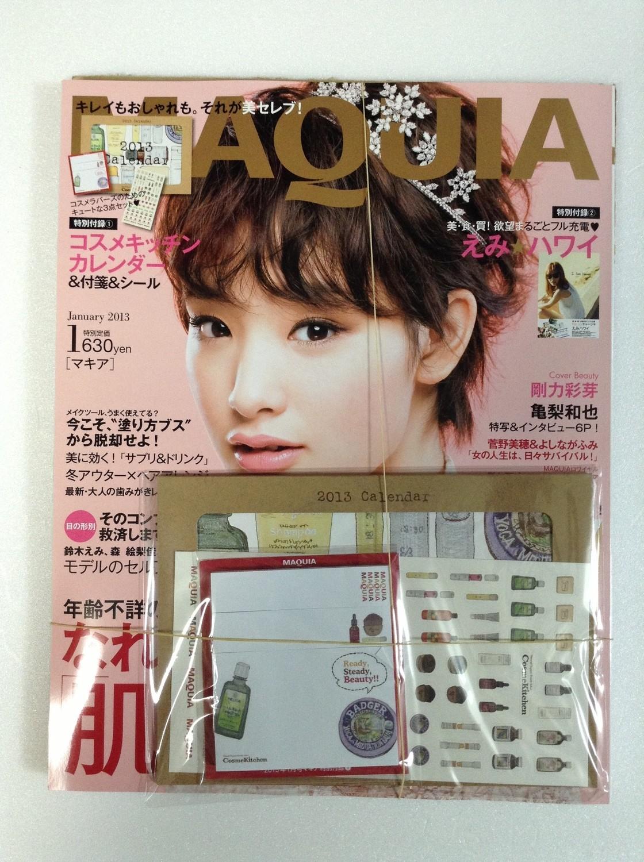 Maquia January 2013 featuring Kamenashi Kazuya