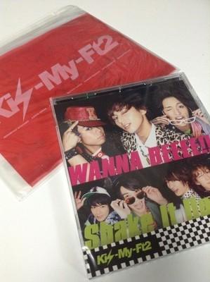 Kis-My-Ft2 Wanna Beeeee!/Shake It Up Shop Limited CD