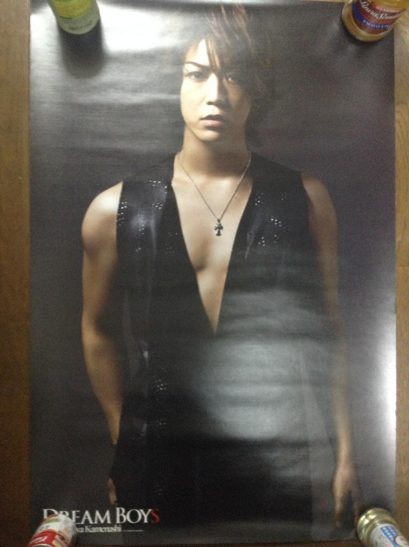 KAT-TUN Dreamboys Kamenashi Kazuya Poster