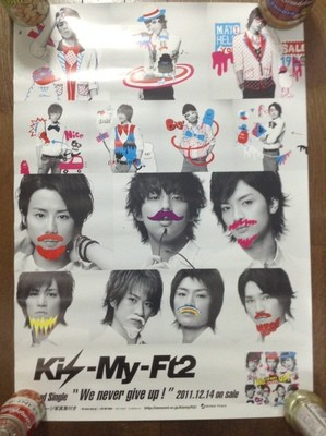 Kis-My-Ft2 We Never Give Up Poster