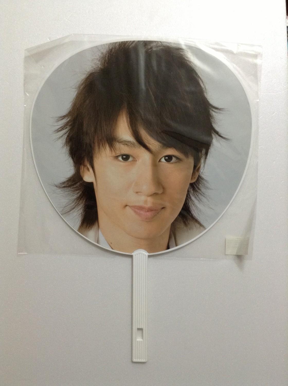 KAT-TUN Nakamaru Yuichi Countdown 2006-2007 Uchiwa